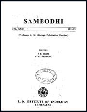 Sambodhi-by-A-M-Ghatge