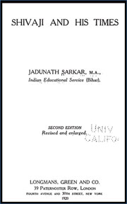 shivaji-and-his-times-by-jadunath-sarkarf