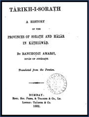 Tarikh-i-Sora-h-A-history-of-the-provinces-of-Sora-h-and-Halarr-in-Ka-hiawa