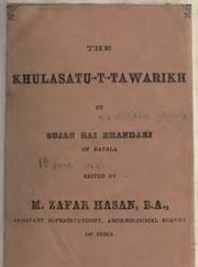 the-khulasatu-t-tawarikh-by-sujan-rai-bhandari