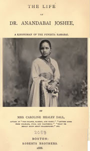 the-life-of-dr-anandabai-joshee-a-kinswoman-of-the-pundita-ramabai