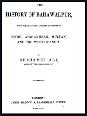 The-history-of-Bahawalpur-by-Sahamet-Ali