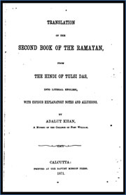 Hindu Religious and Spiritual Texts