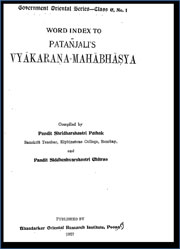 Vyakarana-Mahabhasya