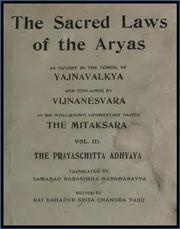 Yajnavika-Smriti-Translated-by-Samarao-Narasimha-Naraharayya