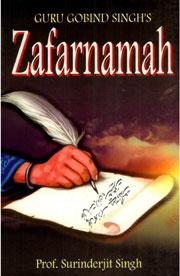 Zafarnamah