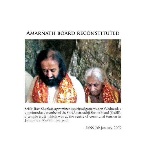 amarnath-board-reconstituted
