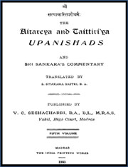 Aitareya-Taittiriya-Upanishads-with-Shankara-Bhashya-English-by-Sitaram-Sastri