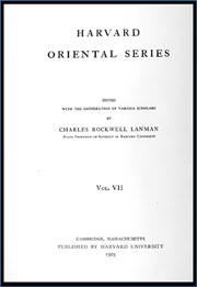 AtharvaVeda-vol-7-by-Charles-Rockwell-Lanman
