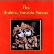 Brahma-Vaivarta-Puran