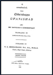 Chandogya-Upanishad-With-Sankara-Bhashya-English-Part2-by-Ganganath-Jha