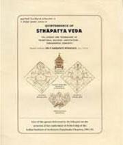Kashyapa-Shilpa-Shastra-Sthapatya-Veda-in-Sanskrit