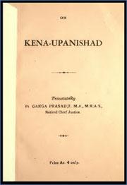 Kena-Upanishad-by-Ganga-Prasadji