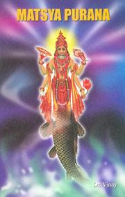 Matsya-Puran-2