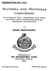 Mundaka-and-Mandukya-Upanishads-Swami-Sarvanand-Sanskrit-English