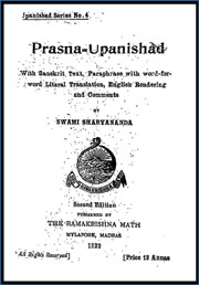 Prashna-Upanishad-by-Swami-Sarvanand