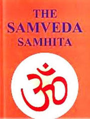 Samveda-in-Hindi
