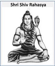 Shri-Shiva-Rahasya
