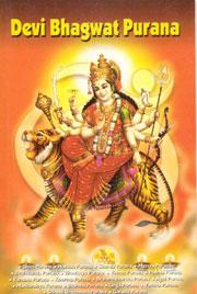 Srimad-Devi-Purana