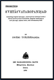 Svetasvatara-Upanishad-by-Swami-Tyagisananda