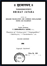Brihat-Jataka-2nd-Ed-by-V-Subrahmanya-Sastri
