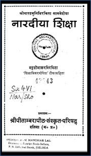 Naradiya-Shiksha
