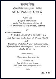 Shatpanchashika-V-S-Sastri