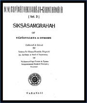 Siksha-samagraha